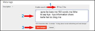 blog post me search description enable kaise kare