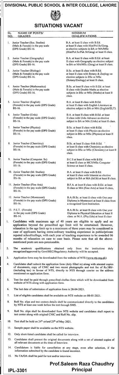 Divisional Public School & Inter College Lahore Jobs 2021 in Pakistan