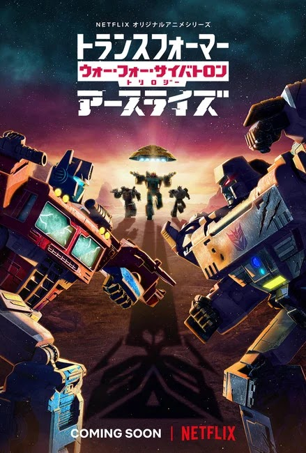 Transformers: War for Cybertron Trilogy - Earthrise