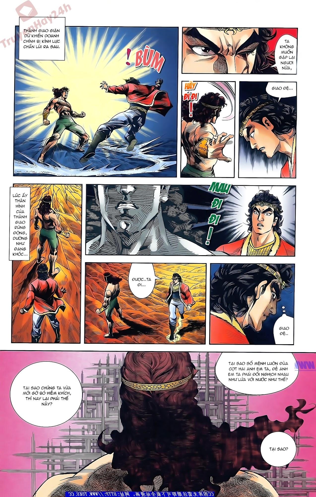 Tần Vương Doanh Chính chapter 45 trang 14