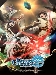Assistir Chain Chronicle: Haecceitas no Hikari Online