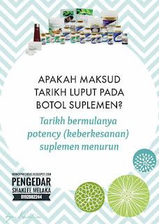 Expired supplement boleh makan?