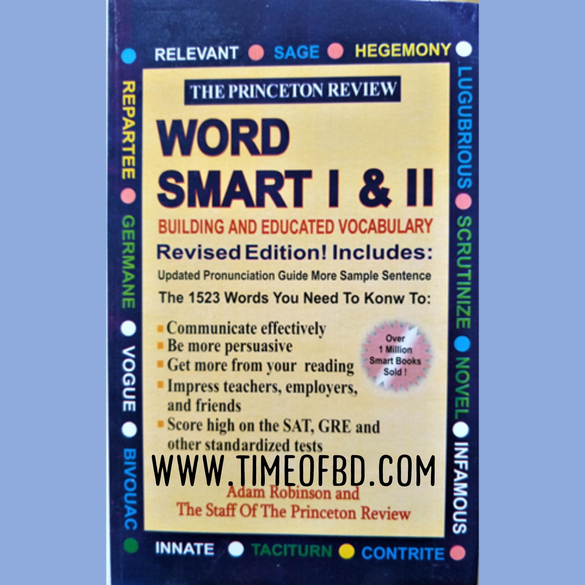 smart Book, Word Smart Book I & II, Word smart book price, Word online book pdf file, Word smart book online order link,ওয়ার্ড স্মার্ট বুক প্রাইস ইন বিডি