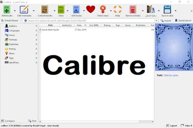 تحميل برنامج Calibre 64/32-bit لإدارة مكتبة الكتب الخاصة بك للويندوز