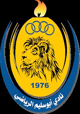 ABU SALIM SPORTS CLUB