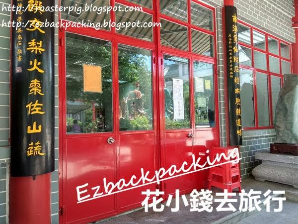 雲泉仙館食齋:雲泉素食家開放時間+素菜價目表餐牌(2021年7月更新)