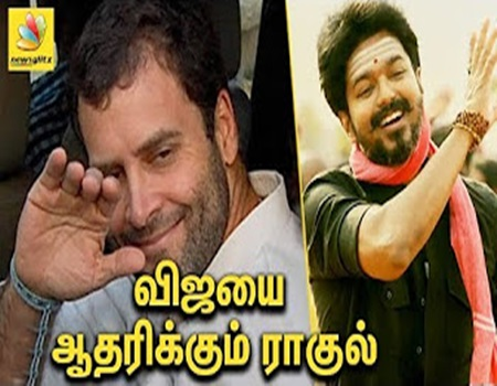 Rahul Gandhi supports Vijay mersal movie