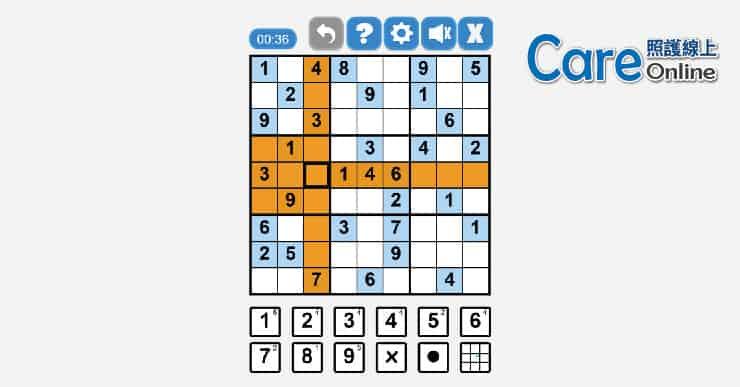 線上遊戲,數獨, Sudoku,免安裝,紓壓無負擔