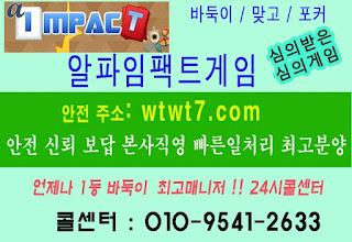 aimpact157.jpg