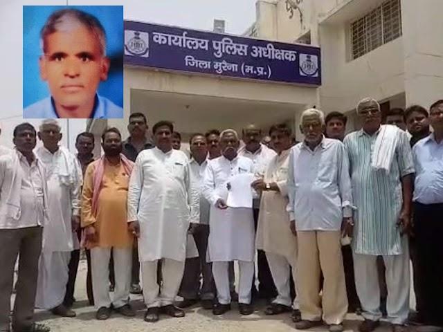 परिजनों का पुलिस पर आरोप नही कर रहे गुमशुदा व्यक्ति की तलाश   Parijano Ka Police Pr Aarop Nhi Kr Rhe Gumshuda Vyakti Ki Talash