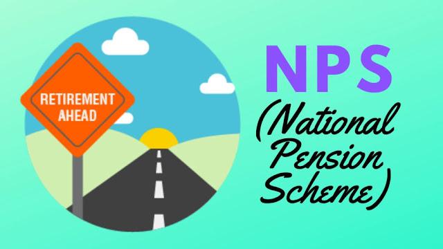 NPS Tier II Account - क्यों आपको खुलवाना चाहिए यह अकाउंट