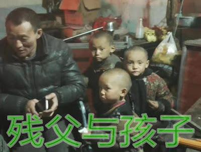 遭政法委书记暴力致瘫痪6年,贵州水库移民谭荣亮带三个幼儿在北京乞讨上访