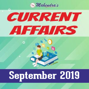 Current Affairs-17 September 2019