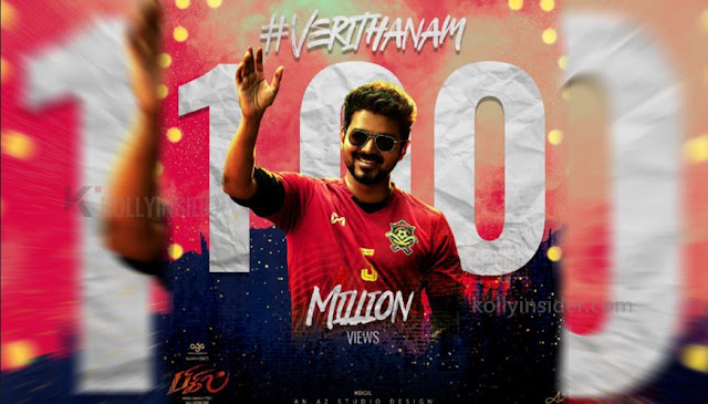 100 million views of Verithanam song from 'Bigil'