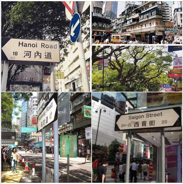 Đường Hà Nội và đường Sài Gòn