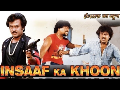 Insaaf Ka Khoon 2014 Hindi Dubbed WEBRip 700mb