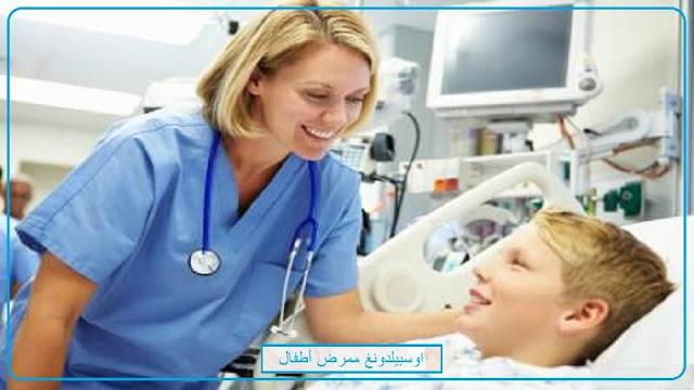اوسبيلدونغ ممرضة أطفال في المانيا تمريض الاطفال 2020 2023 2021 2022