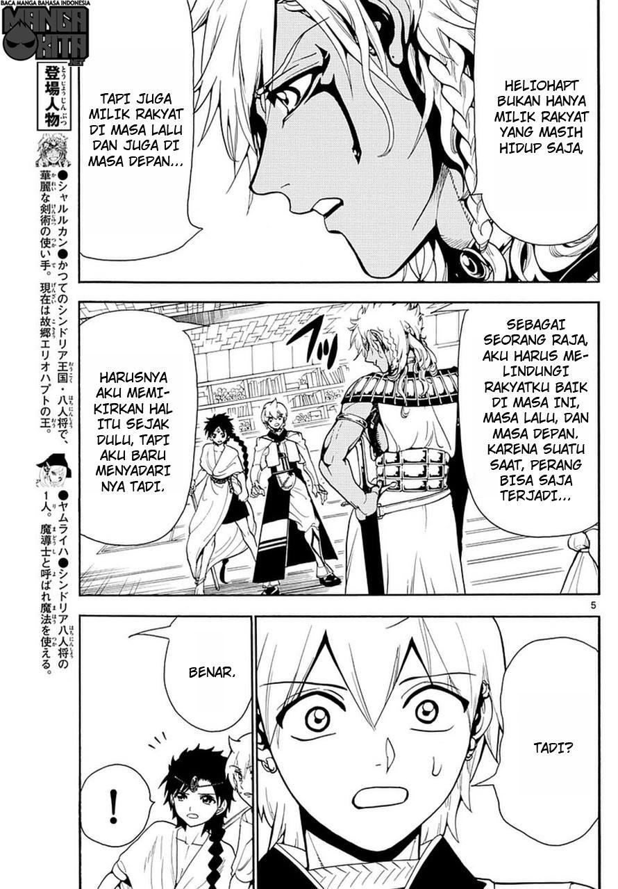 Magi Chapter 330-5