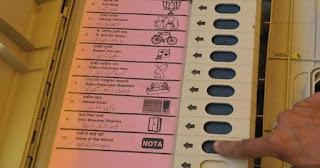 mendatory-vote-needed