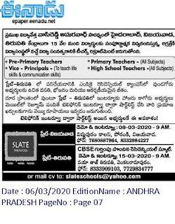 Slate The School,Tirupati, Vijayawada Recruitment 2020 Primary, Pre Primary Teachers, High School Teachers Jobs