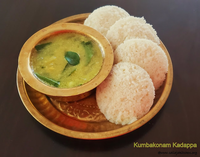 images of Kumbakonam Kadappa / Kadappa Recipe / Side Dish For Idli and Dosa