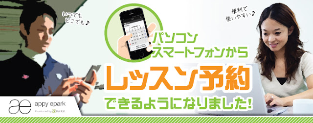 https://appy-epark.com/users/login/login.php
