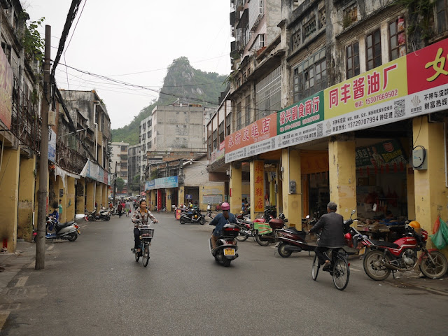 bikes on Jiefang West Road in Yunfu