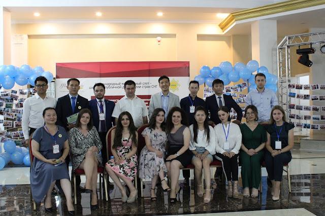 Международная школа публичной дипломатии в Казахстане и Кыргызстане