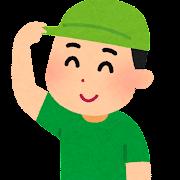 帽子をかぶっている男の子のイラスト