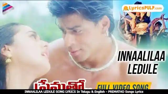 INNAALILAA LEDULE SONG LYRICS In Telugu & English - PREMATHO Songs Lyrics