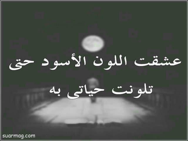 بوستات حزينه مكتوب عليها 19   Sad written posts 19