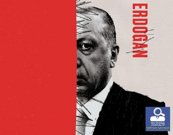 طريقة أردوغان.. صعود وحكم مصحف تركيا الإسلامي