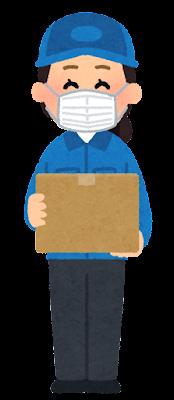 マスクを付けた配達員のイラスト(女性・青)