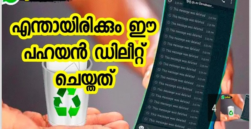 Download Android App for Recover deleted message