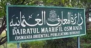Daeratul-Maarifil-Osmania-Hyd