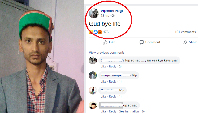 Himachal Boy Commited Suicide at Suicide Point Kinnaur, Gud Bye Life and Commit Suicide at Himachal, Vijender Kumar Facebook Gud Bye Life and Suicide, Himachal