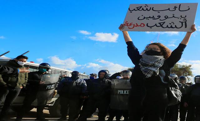 Tunisie : Arrestation de manifestants devant le parlement