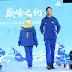 Peak revela 6 uniformes nacionais para a Olimpíada de Inverno de 2018 em PyeongChang