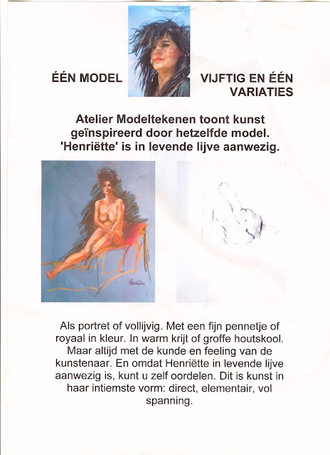 Expositie Zoetermeer. Één deel van de poster...