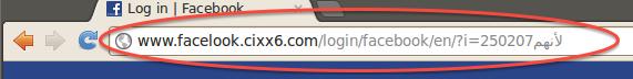تأكد من رابط URL