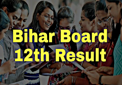 Bihar Board 12th Result 2018 Kaise Dekhe
