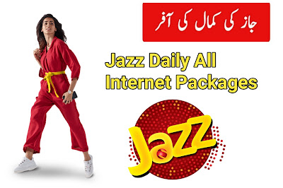 Jazz All Daily Internet lowest Price Packages