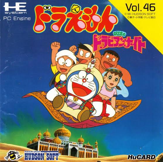 Doraemon All Hindi Movies
