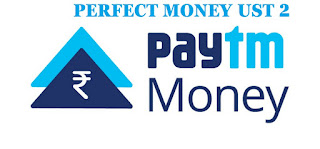 Buy perfect money with PayTm, perfect money to inr exchangers in india, perfect money to inr exchangers in india, perfect money to paypal, perfect money to indian bank account,