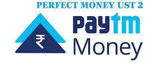 Perfect money exchange rate
