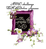 http://atc-challenge.blogspot.ru/2016/07/graphic45-2508.html