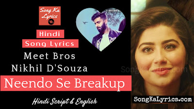 neendo-se-breakup-lyrics