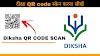 diksha qr code scanner online