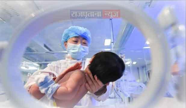 China elderly population problem | चीन में नई चाइल्ड पॉलिसी को मंजूरी, रिपोर्ट देखें