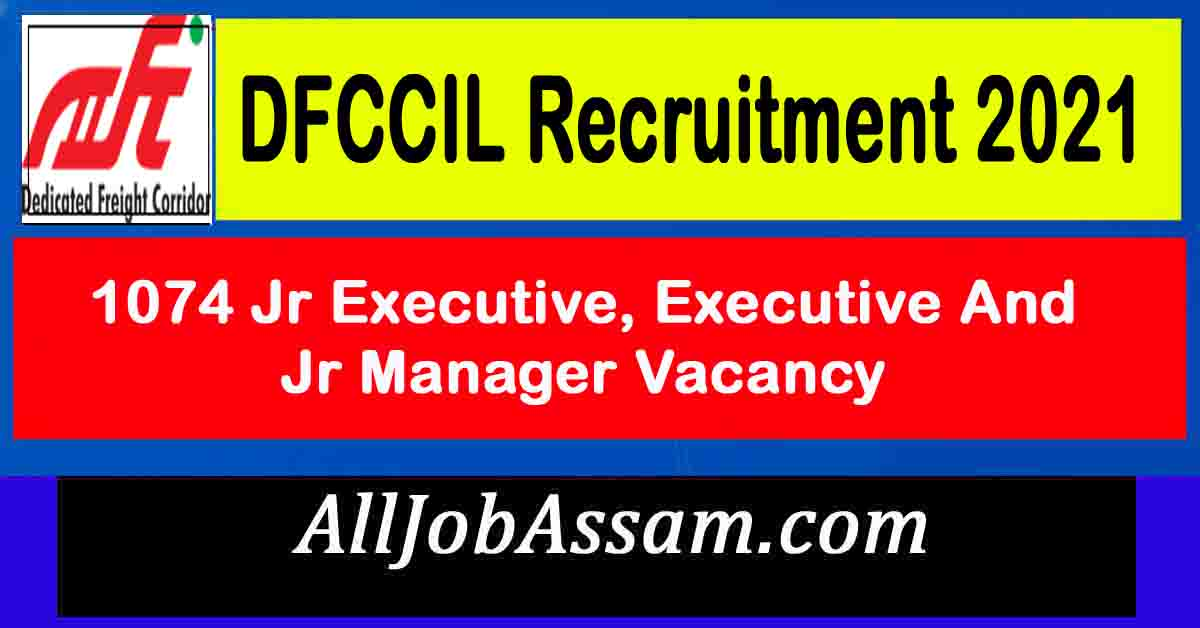 DFCCIL Recruitment 2021